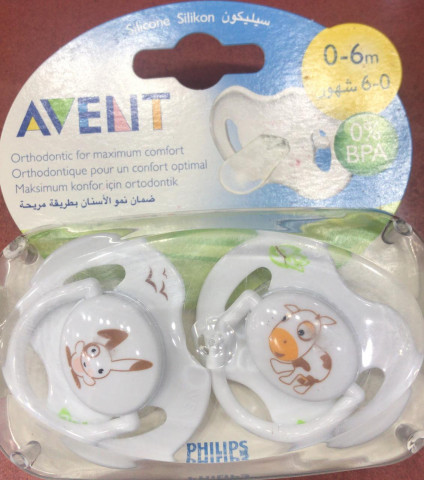 AVENT BABY SOOTHER