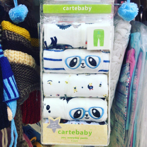 PACK OF 5 BABY TROUSER